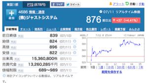 スクリーンショット 2014-07-12 10.10.50.png