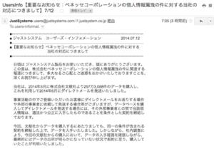 スクリーンショット 2014-07-12 10.11.04.png