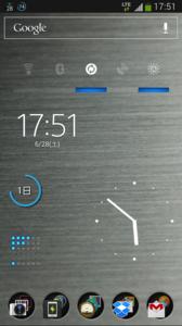Screenshot_2014-06-28-17-51-39.png