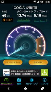 Screenshot_2014-06-28-18-47-02.png